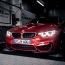 AC Schnitzer BMW M4 F82 ACS4 Sport