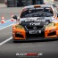 Helmut Baumann, Horst Baumann im Lexus Racing ISF CCS-R VLN